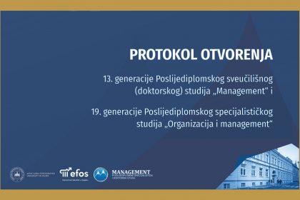 EFOS management protokol otvorenje doktorskog studija
